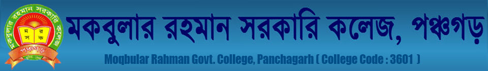 Moqbular Rahman Govt. College, Panchagarh