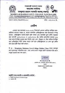 Signature & Online class Notice
