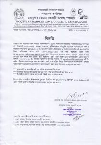 Asingment for HSC 2022 Examinee (Session 2020-2021)