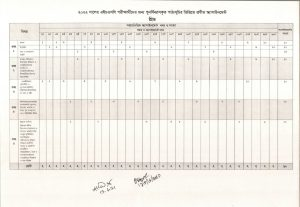 Grid-Asignment-6Subjects (1)_pages-to-jpg-0001