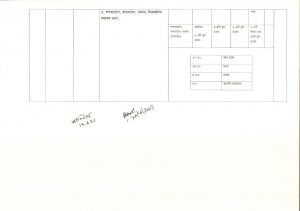 Grid-Asignment-6Subjects (1)_pages-to-jpg-0003