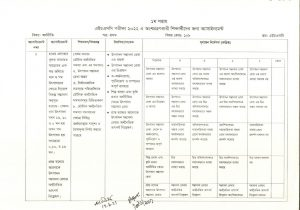 Grid-Asignment-6Subjects (1)_pages-to-jpg-0008
