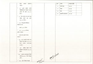 Grid-Asignment-6Subjects (1)_pages-to-jpg-0013