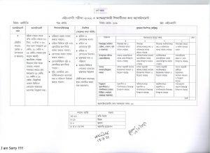 4th week_page-0005 Economics