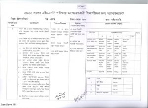 4th week_page-0007 Accounting-1