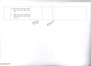 4th week_page-0008 Accounting-2