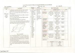 Assignment-grid_page-0002