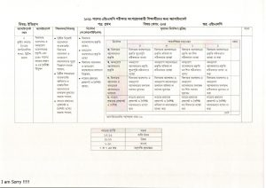 Assignment-grid_page-0004