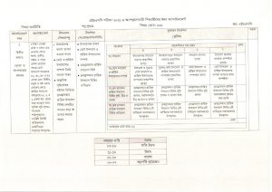 Assignment-grid_page-0027