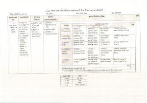 Assignment-grid_page-0028