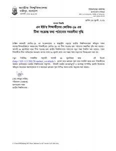 NU Press Release.Covid Vaccin_page-0001